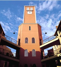 Clocktower Apartments - Accommodation Georgetown