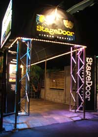 StageDoor Dinner Theatre - Accommodation Georgetown