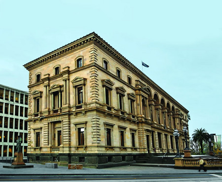 Old Treasury Building - Accommodation Georgetown